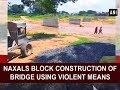 Naxals block construction of bridge using violent means - #Jharkhand News