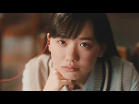 aiko「aikoの詩。」芦田愛菜ちゃん篇 15秒SPOT