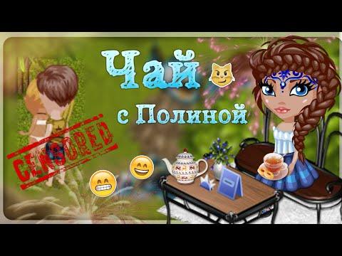 Сериал Запретная любовь смотреть 2 сезон онлайн бесплатно