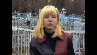 Кузнецк, апрель 2006,