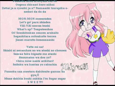 Motteke! Sailor Fuku ~LYRICS~