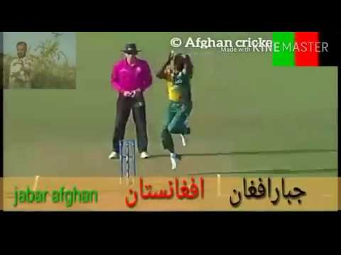 Afghan Cricket New song Pashto new song 2016
