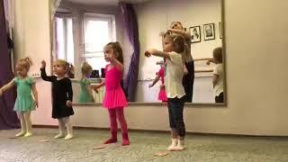 Урок хореографии для детей от 2 лет