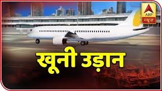 Master Stroke: Major Negligence By Jet Airways Crew; Passengers Suffer Through Nose, Ear Bleeding