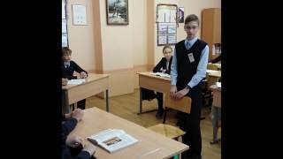 """Урок """"Суд над Хлестаковым"""""""