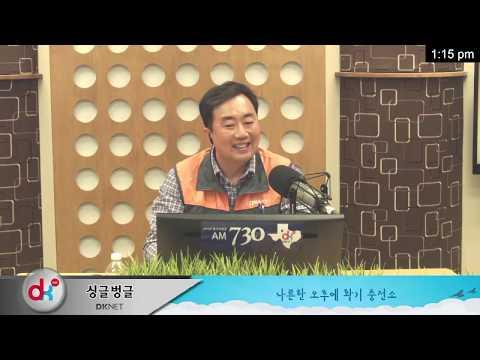 [DKnet 달라스 한인 이민 50주년 특집] 권태형 상무 (H 마트)