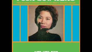 Download 1960年  Poon Sow Keng  – 「Popular Songs In Mandarin Chinese」 专辑  (12首) MP3 song and Music Video