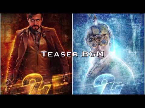 24 | Teaser Full BGM | Surya, Samantha | A. R. Rahman