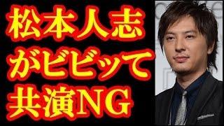 桑子アナ 結婚 の次なるサプライズニュースはアレ!夫のススメで実現は...