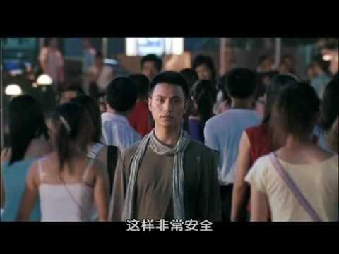 """電影《門》- 陳坤 楊冪 Full Movie """"The Door"""" Chen Kun"""