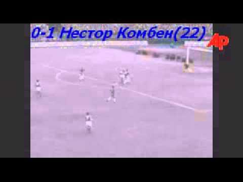 QWC 1966 Norway vs. France 0-1 (15.09.1965)