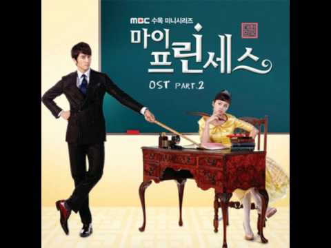 Download 04. U.F.O - Ok Yohan (PIA) OST My Princess part 2