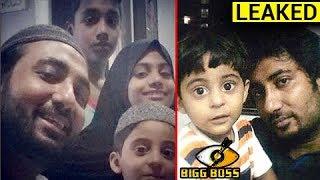 Zubair Khan Real Family Photo LEAKED | Bigg Boss 11