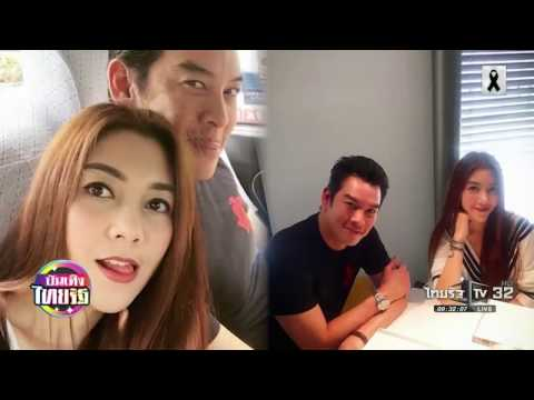 ปิดฉากคู่รักดารา ปี 2559 | 27-12-59 | บันเทิงไทยรัฐ