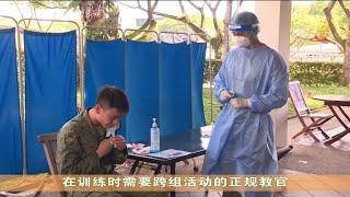 【冠状病毒19】武装部队测试新冠病采集和检测方式 - YouTube