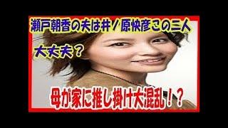 貧困女子がYOUTUBEで月収100万円!? 顔出し、声出し、撮影なしの動画で...