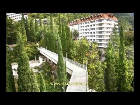 Дом отдыха «Колхида» Гагра Абхазия