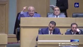 النائب خالد البكار يهاجم وزيرة الطاقة - (19/1/2020)