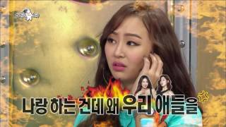 【TVPP】 Hyorin(SISTAR) - Angry At Yubin's Rap , 효린(씨스타) - 유빈 …