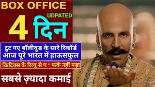 Housefull 4 Box Office Collection, Akshay Kumar, Housefull 4 4th Day Collection, HouseFull 4 Movie