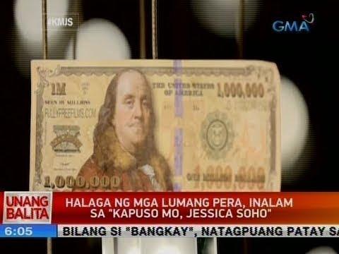 """UB: Halaga ng mga lumang pera, inalam sa """"Kapuso Mo, Jessica Soho"""""""