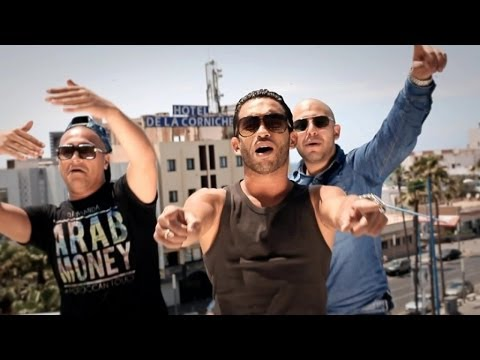 DJ Hamida Ft. Mister You & Al Bandit - Ana Liouma (Clip Officiel)