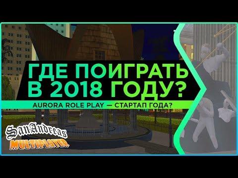 Видео Играть в сан лайт казино