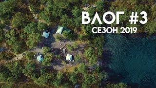 Влог#3. Хибины, ущелье Аку-Аку, озеро Изумрудное.