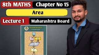 8th Maths | Chapter 15 | Area | Lecture 1 | Maharashtra Board |