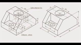 ОПОРА 3Д модель. Видеоуроки по черчению