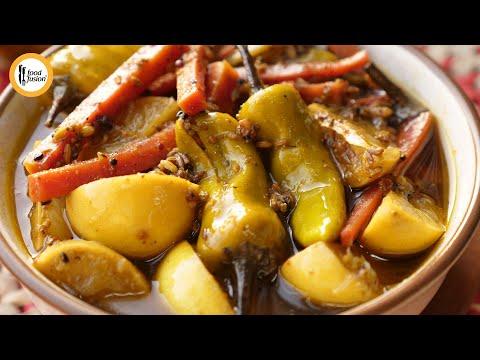 Mix Gajar, Lemon & Hari Mirch Achar /pickle Recipe By Food Fusion