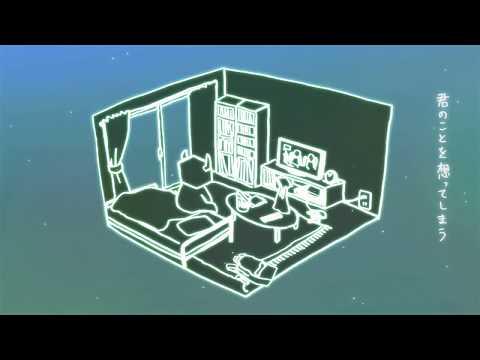 本棚のモヨコ/問問解答【MUSIC VIDEO】