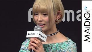 タレントのみのもんたさんが4月11日、東京都内で行われたインターネットテレビ局「AbemaTV」本開局記者発表会に出席。みのさんは4月23日から配信される同局のネット ...