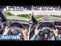 BMW 5 SERIES vs MERCEDES E CLASS | ACCELERATION TOP SPEED POV | 530d vs E350d by AutoTopNL
