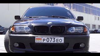 BMW e46 330i. Баварский хулиган.