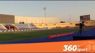 Le360.ma • خاص من القاهرة. تعرف عن قرب على ملعب السلام الذي سيحتضن مباراة المغرب ونامبيا