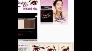 Jual Etude House Perfect Brow Kit Thumbnail