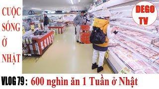Vlog 79: Đi Săn Thịt Giảm Giá ở Siêu Thị Nhật   DEGO TV