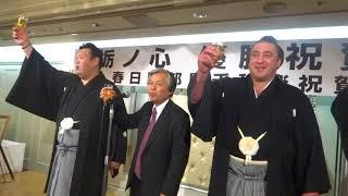 20180128 大相撲 初場所 栃ノ心優勝祝賀会 乾杯音戸.
