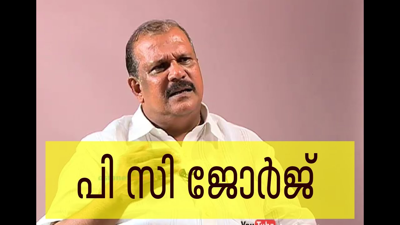 Interview with P C George | Point Blank 2 Nov 2015