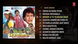 nirhua-rikshawala-bhojpuri-songs-jukebox-dinesh-lal-yadav-pakhi-hegde-hamaarbhojpuri