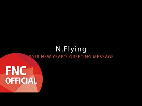 [N.Flying] 2018 New Year's Greeting Message