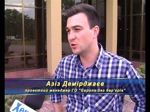 KhersonTV: Гроші на безвіз. Скільки потрібно коштів під час перетину кордону?