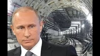 Самые таинственные подземные бункеры Москвы. Секретное метро для президента. Док. фильм.