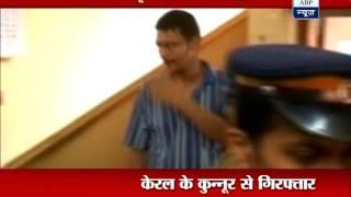 Kerala: Rape convict Bitti Mohanty arrested