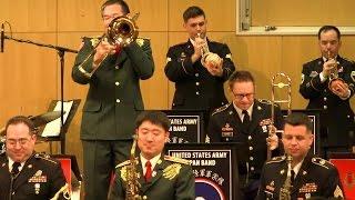 陸上自衛隊中央音楽隊と在日米陸軍軍楽隊の日米ジョイント・ジャズ・コ...