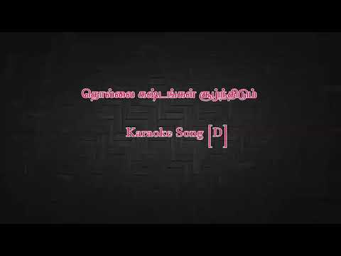 Thollai Kastangal Karaoke Song [D]