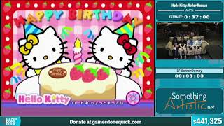 Hello Kitty: Roller Rescue by GamerDomey in 33:27 - Summer Games Done Quick 2015 - Part 87