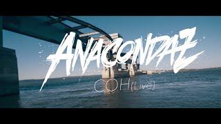 Anacondaz — Сон (Acoustic live)