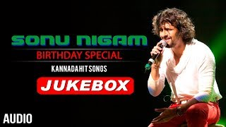 Sonu Nigam Kannada Hit Songs Jukebox | Birthday Special | Sonu Nigam Songs